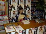 2003/08/30 及川奈央さんがプレジャに来店・・・