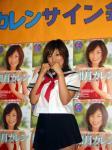 5月22日「如月カレンさんサイン会」が行われました。