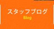 �����åե֥? Blog